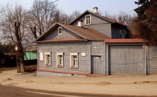 фотография дома-музея Циолковского в Калуге