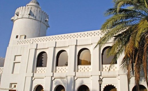дворец Аль-Хусн в Абу-Даби фотография