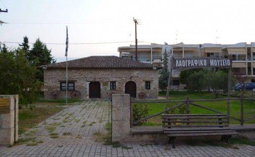 фото этнографического музея в Халкидики