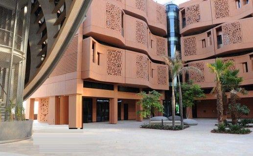 институт культуры в Абу-Даби фото