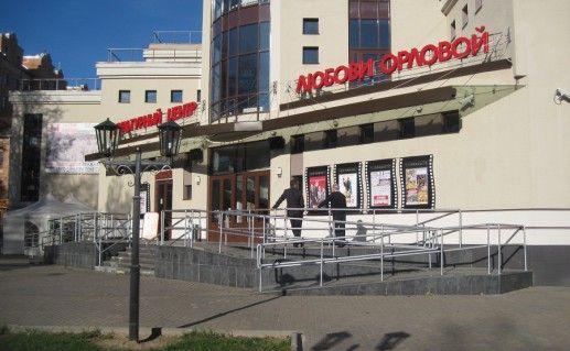 музей Любови Орловой в Звенигороде фотография