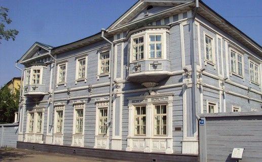 музей декабристов в Иркутске фотография