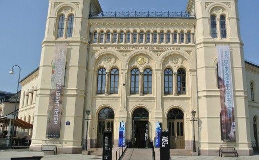 фото Нобелевского центра мира в Осло