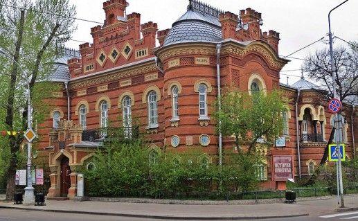 фото иркутского областного краеведческого музея