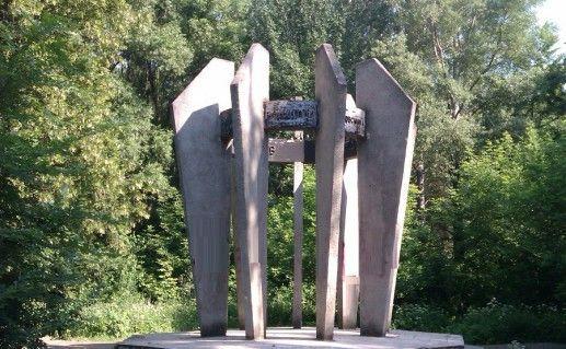 фотография памятника народовольцам в Липецке