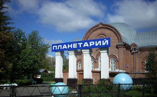 фото планетария в Барнауле