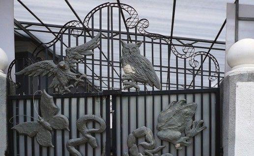 фото Ставропольского краевого зооэкзотариума