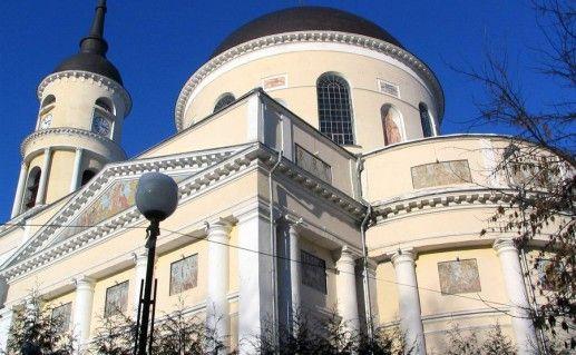 фотография Троицкого кафедрального собора в Калуге