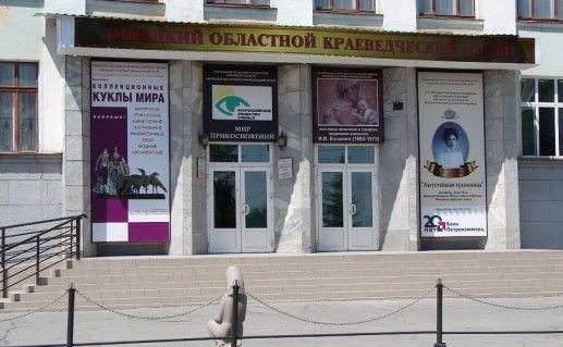 вход в Липецкий областной краеведческий музей фотография