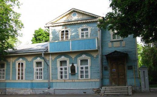 фото вида на дом-музей Лескова в Орле