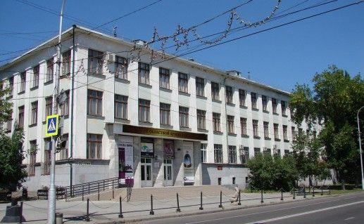 фото вида на Липецкий областной краеведческий музей