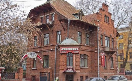 дом Левитского в Кирове фотография