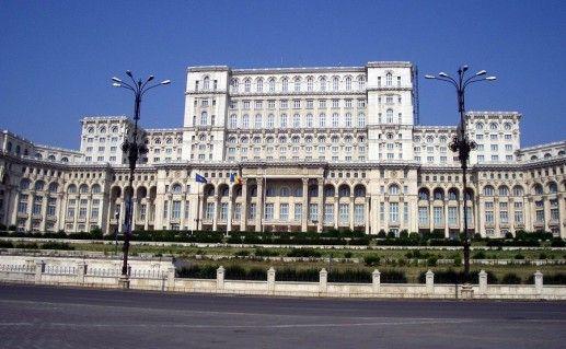 румынский Дворец парламента фотография