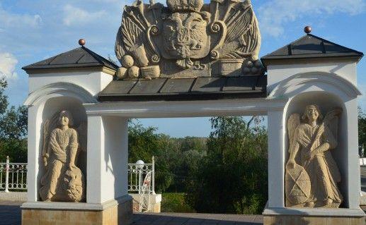 фото Елизаветинских ворот в Оренбурге
