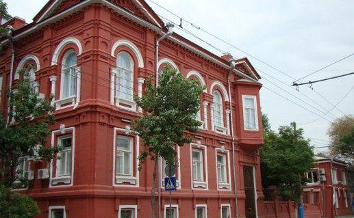 Астраханская картинная галерея фото