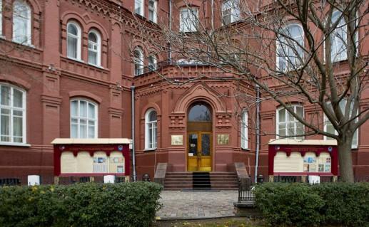 краеведческий музей в Астрахани фотография