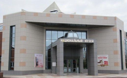 краеведческий музей в Элисте фото
