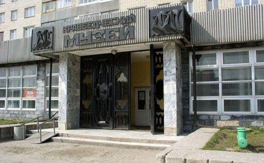 фото краеведческого музея в Тольятти
