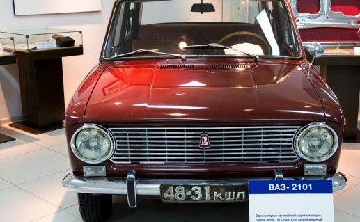 музей АвтоВАЗ в Тольятти фотография