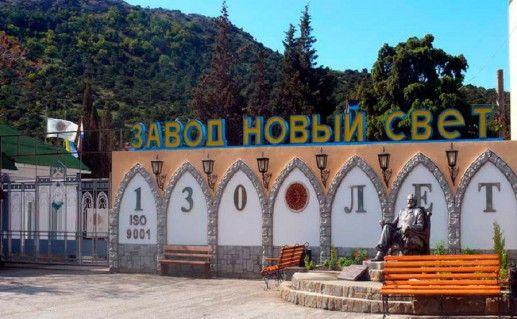 фото музея истории виноделия в Судаке