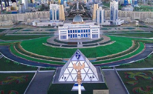 фотография музея Мини-Астана