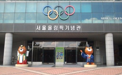фото сеульского музея Олимпийских игр
