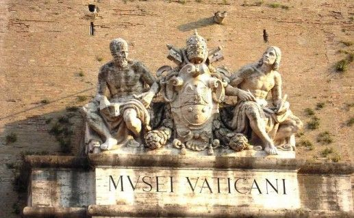музей Пия Климента в Ватикане фотография