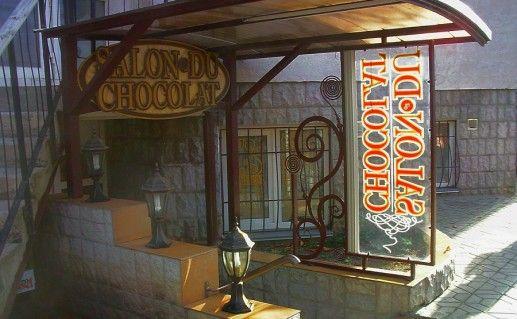симферопольский музей шоколада фотография