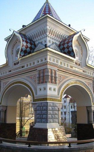 фотография Николаевских Триумфальных ворот во Владивостоке