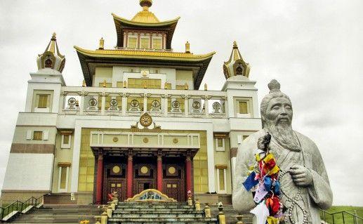 обитель Будды Шакьямуни фотография